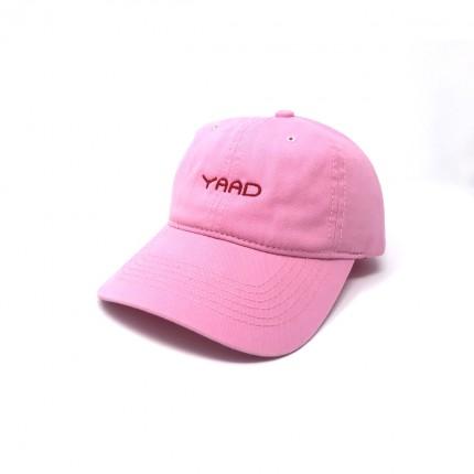 SIMPLY YAAD Dad Hat